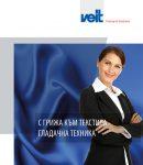 Veit_TC.indd